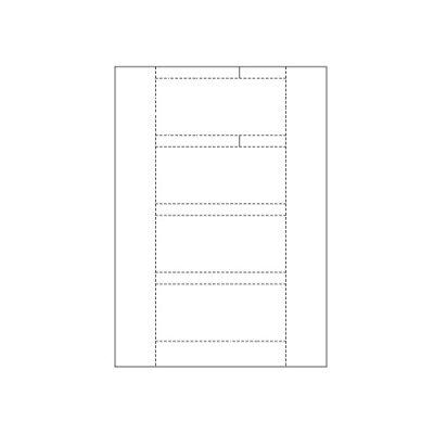 ヒサゴ 名刺・カードmini/4面 A5 CJ9000S 5セット