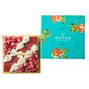 銀座千疋屋 ストロベリーアイスケーキ 1台