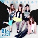 No control/CDシングル(12cm)/MSSR-1043