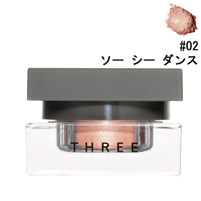 THREE シマリングカラーヴェールステートメント #02 SO SHE DANCES 592915