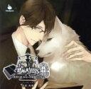 感応時間8~死者の書、あるいは胡狼の天秤~/CD/GUMO-0019