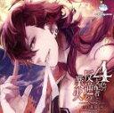 4色の支配者と反逆の業火 第二章 赤の王/CD/GUMO-0060