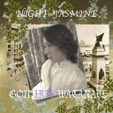 NIGHT JASMINE/CD/MGIM-0001