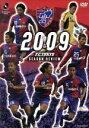 JリーグオフィシャルDVD FC東京 シーズンレビュー2009/DVD/DSSV-046