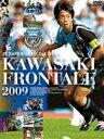 JリーグオフィシャルDVD 川崎フロンターレ2009/DVD/DSSV-049