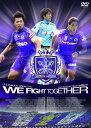 サンフレッチェ広島 2010イヤーDVD -WE FIGHT TOGETHER-/DVD/DSSV-079