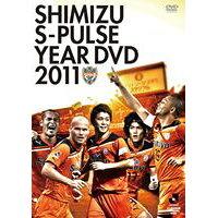 清水エスパルス イヤーDVD 2011 / サッカー