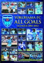 横浜FC ALL GOALS J.LEAGUE 2001-2012/DVD/DSSV-123