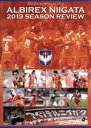 JリーグオフィシャルDVD アルビレックス新潟2013シーズンレビュー/DVD/DSSV-135
