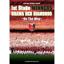 2015 MEIJI YASUDA J1 LEAGUE 1st Stage WINNERS URAWA RED DIAMONDS ~On The Way~ DVD