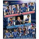 横浜F・マリノスイヤーBlu-ray2016/Blu-ray Disc/DSBD-244