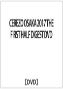 CEREZO OSAKA 2017 THE FIRST HALF DIGEST DVD/DVD/DSSV-286