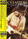 ライヴ・アット・モントルー 1986/DVD/YMBZ-20033