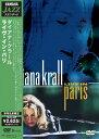 ライヴ・イン・パリ/DVD/YMBZ-20028