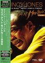 ライヴ・アット・モントルー 1996/DVD/YMBZ-20029
