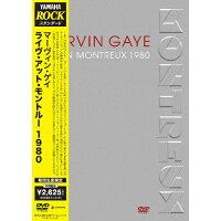 ライヴ・アット・モントルー 1980/DVD/YMBZ-10072