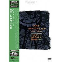 モア・トラヴェルズ/DVD/YMBZ-30078