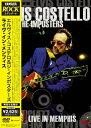 ライヴ・イン・メンフィス/DVD/YMBZ-10084