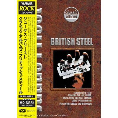クラシック・アルバムズ:ブリティッシュ・スティール/DVD/YMBZ-10099