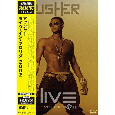 <エヴォリューション 8701> ライヴ・イン・フロリダ 2002/DVD/YMBZ-10116