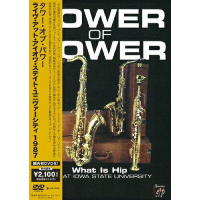 ライヴ・アット・アイオワ・ステイト・ユニヴァーシティ 1987/DVD/YMBB-40124
