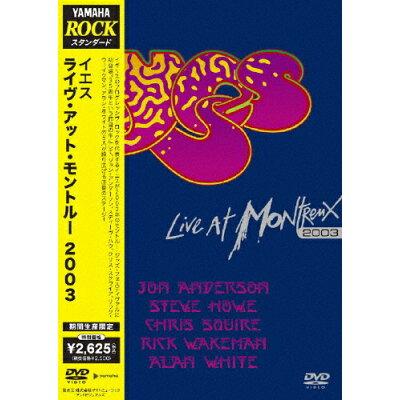 ライヴ・アット・モントルー 2003/DVD/YMBZ-10133