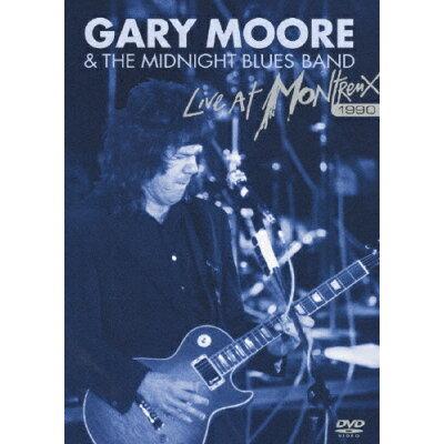 《ROCK STANDARD》ゲイリー・ムーア ライヴ・アット・モントルー 1990/DVD/YMBZ-10149