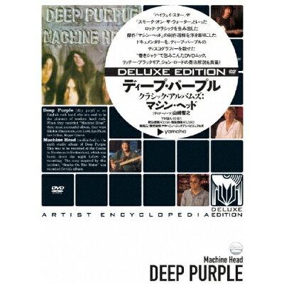 クラシック・アルバムズ:マシン・ヘッド/DVD/YMBA-10181