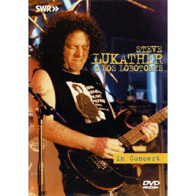 イン・コンサート1994/DVD/YMBB-40251