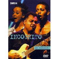 イン・コンサート1995/DVD/YMBB-40252