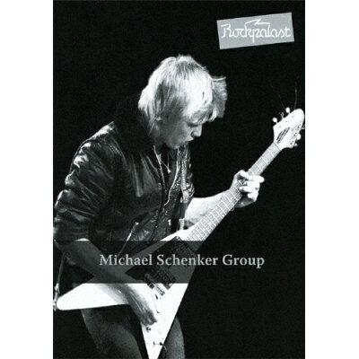 ロック・パラスト 1981/DVD/YMBA-10276