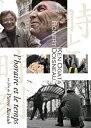 時と時刻~ロベール・ドアノー&緒形拳/DVD/YMBA-40376