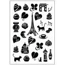 パリの小物たち 黒
