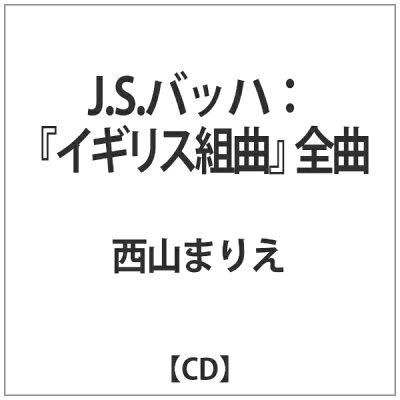 J.S.バッハ:『イギリス組曲』全曲 アルバム KCD-2065