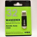 ミタ産業 USBメモリ VM04L 32GB Black MAX:20MB/ s 3-2VM04LBla32
