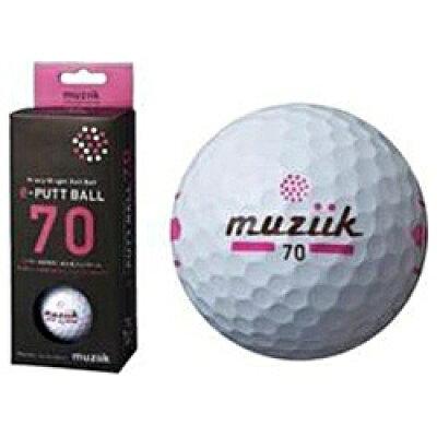 MZK イーパットボール70 2個