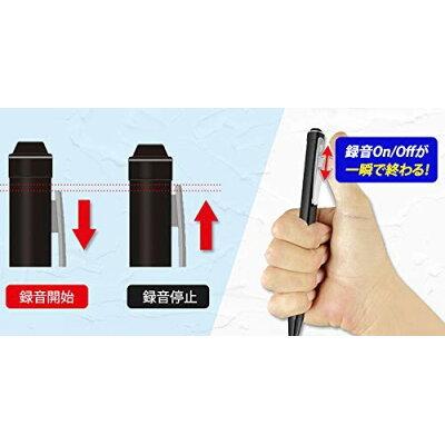 BESETO ペン型ボイスレコーダー  JAPAN VR-P006N