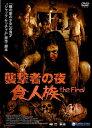 襲撃者の夜/DVD/EARD-058
