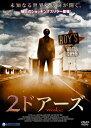 2ドアーズ/DVD/EARD-077