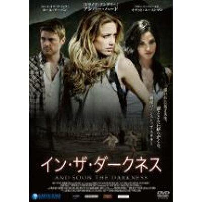 DVD イン ザ ダークネス(字幕)