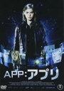 DVD APP アプリ字幕