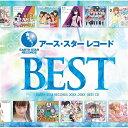 アース・スター レコードBEST/CD/ESER-039