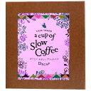 スロー Slow Coffee カフェインレス 10gX5