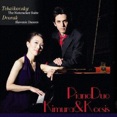 くるみ割り人形&スラブ舞曲 ピアノデュオ 木村&コチシュ/CD/JAPAN-2015