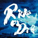 Ride or Die/CD/CRCL-0001