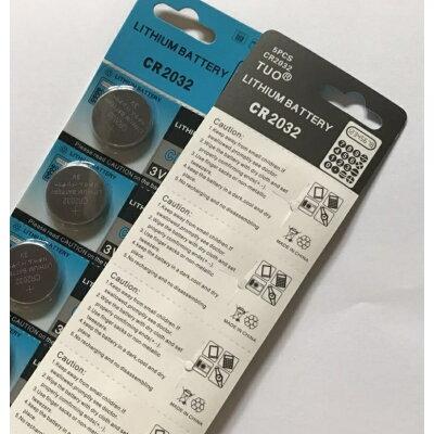 リチウムボタン電池(CR2032)