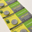 リチウムボタン電池CR1220 10P