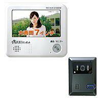 華芝ジャパン 7インチカラーテレビドアホン KJD-701S