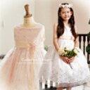 子供ドレス カラー刺繍オーガンジードレス