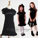 子供ドレス きれい系スパンコール黒ベロアワンピース
